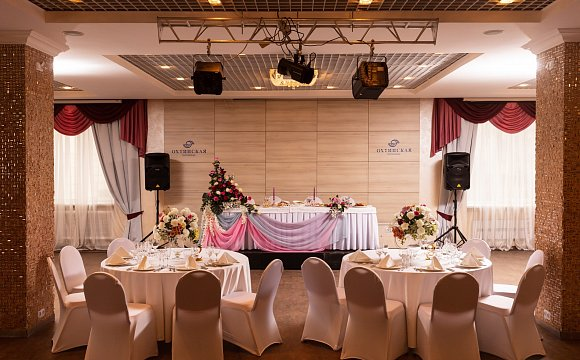 Assembly Banquet Hall