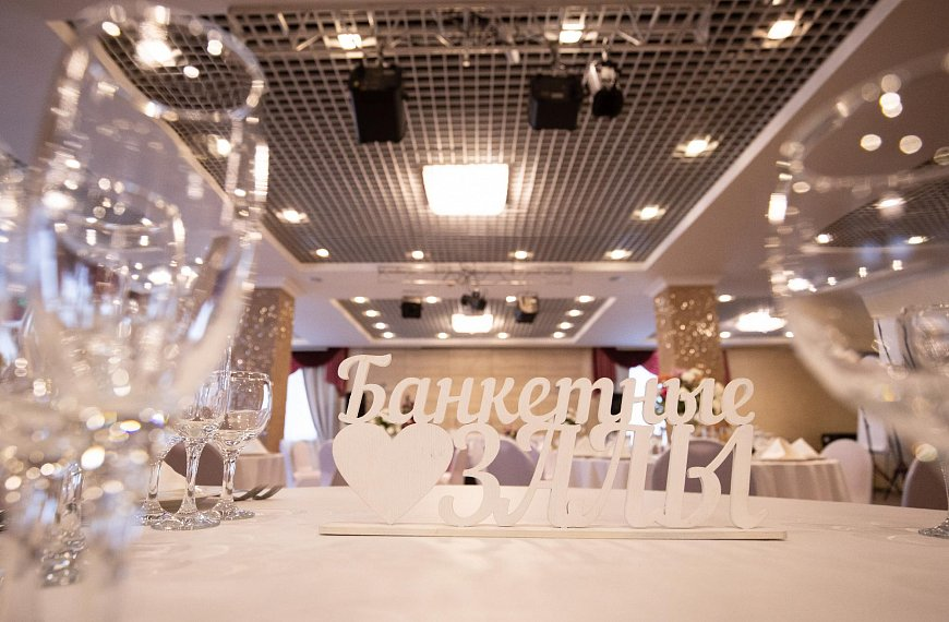 4 banquet halls for any holiday